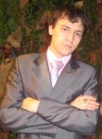 Репетитор по математике и физике через Skype - IMG_1142.JPG
