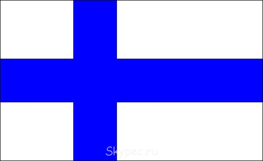 Финский язык Suomen kieli - fi.jpg