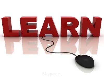 Разговорный английский язык  - Learn English for begineer.jpg