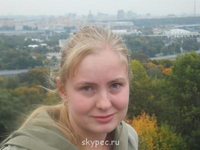 Русский язык как иностранный, русский и английский языки - Sasha.jpg