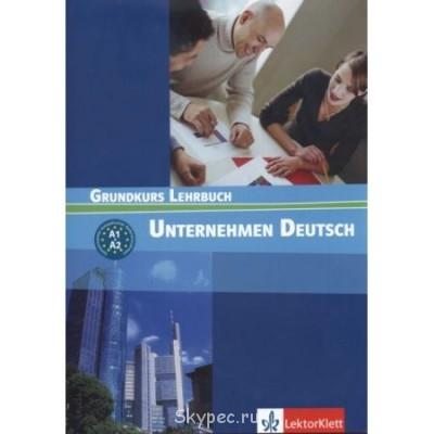 Деловой немецкий по скайпу Businessdeutsch per Skype - UnternehmenDeutsch.jpg