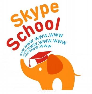 Английский, шведский, японский, чешский по скайпу - скайп скулик 1.jpg